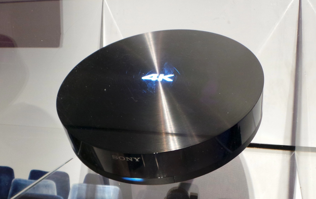 Le seul lecteur Blu-ray 4K est dispo chez Sony