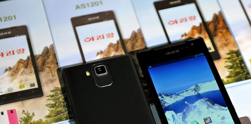 Le smartphone Arirang made in Corée du Nord