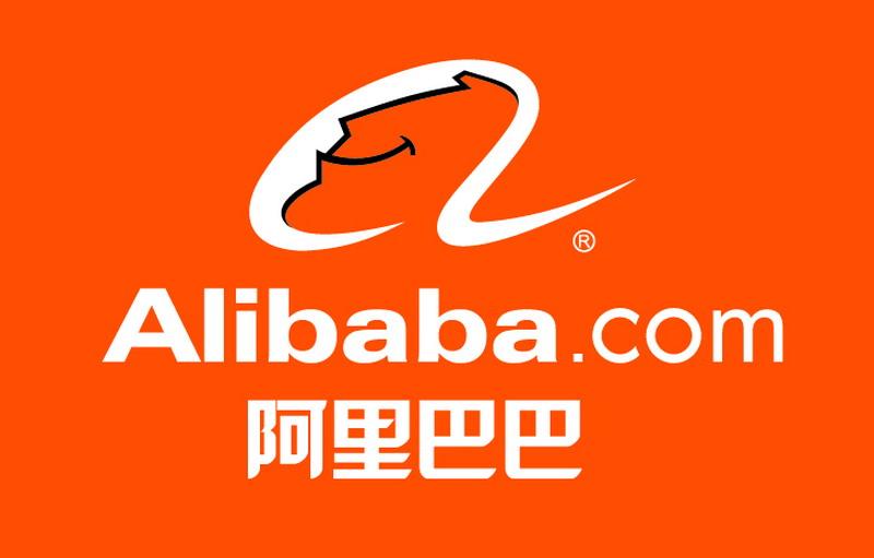 Alibaba opte pour New York pour son entrée en Bourse