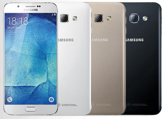 Galaxy A8 : le dernier né de Samsung